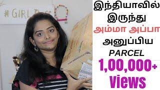 வாங்க இந்தியா PARCEL OPEN செய்லாம்||OPENING INDIA PACKAGE||DIWALI DRESSES