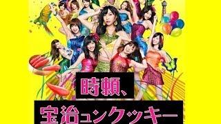 「執権政治」を「恋するフォーチュンクッキー」で覚える♪歴史替え歌シリーズKamechangAKB48日本史