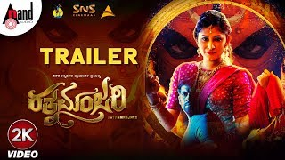 Ratnamanjari | New 2K Trailer 2019 | Raj Charan| Akhila Prakash | Harshavardhan Raj | PraSiddh