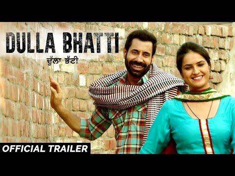 Dulla Bhatti Trailer 2  Binnu Dhillon