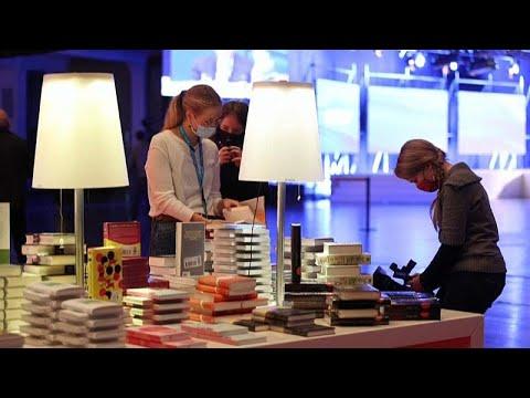 Ξεκίνησε η Διεθνής Έκθεση Βιβλίου Φρανκφούρτης