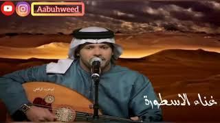تحميل اغاني عبدالمنعم العامري ما ادري abuhweed MP3