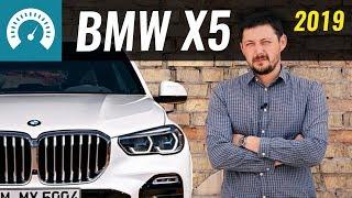 Новый BMW X5 2018 слизали с Chery? Обзор от InfoCar.TV