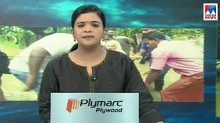ഒരു മണി   വാർത്ത | 1 P M News | News Anchor - Shani Prabhakaran | August 16, 2018