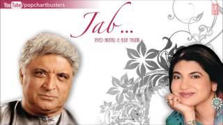 Sare Sapne Kahin Kho Gaye Full (Audio) Song - Javed Akhtar