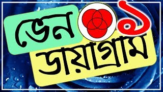 Logical Venn Diagrams Reasoning In Bengali Free Online Videos Best