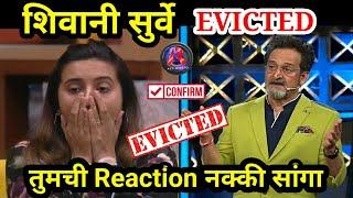 bigg boss marathi season 2 shivani surve eviction - Thủ