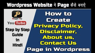 How to Create Privacy Policy, Disclaimer, Aboutus, Contact us Page in Wordpress For Google Adsense