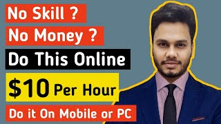 Earn $10 Per Hour! Make money online with No Skill , No Money Only With Mobile