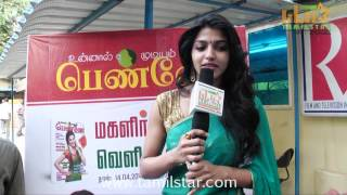 Dhansika at Unnal Mudiyum Penne Magazine Launch