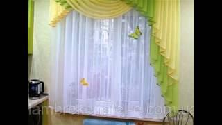 """Комплект ассиметричного ламбрекеноа 2 м с тюлью для кухни от компании """"Тюль и шторы""""  интернет-магазин - видео"""