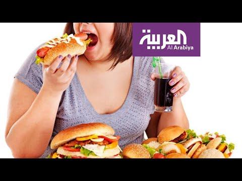 العرب اليوم - شاهد: لهذه الأسباب تعاني من الشهية المفرطة