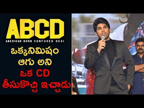 Allu Sirish At ABCD Pre Release Event