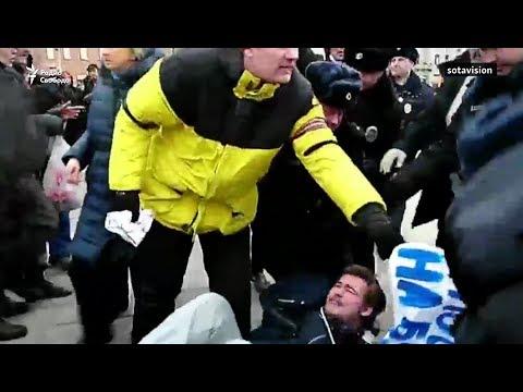 """Сутки ареста за акцию """"Они достали"""""""