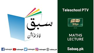 Math Class 11 Arithmetic progression Teleschool PTV | Sabaq.pk | - Download this Video in MP3, M4A, WEBM, MP4, 3GP