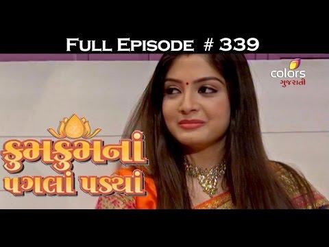 Kumkum-na-Pagla-Padya--19th-May-2016--કુમકુમનાં-પગલાં-પડ્યાં--Full-Episode