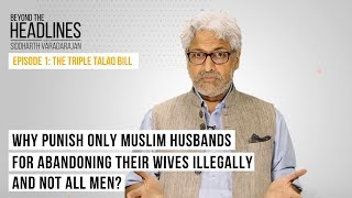 #BeyondTheHeadlines   Here's Why the Triple Talaq Bill Does Nothing for the Rights of Women