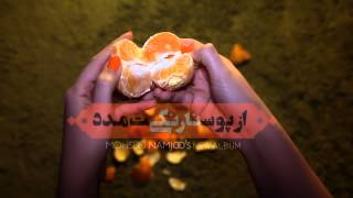 Az Pooste Narengit Madad Album Promo Music Video