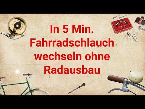 In 5 Min. Fahrradschlauch wechseln ohne Radausbau - mit GAADI Schlauch