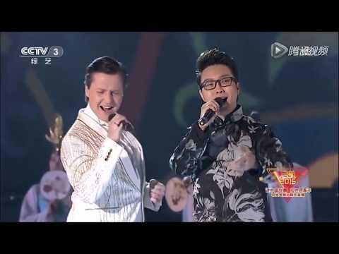 VITAS (feat. Yugang) - Опера #2/Opera #2 (Aromatic China CCTV 01.01.16)