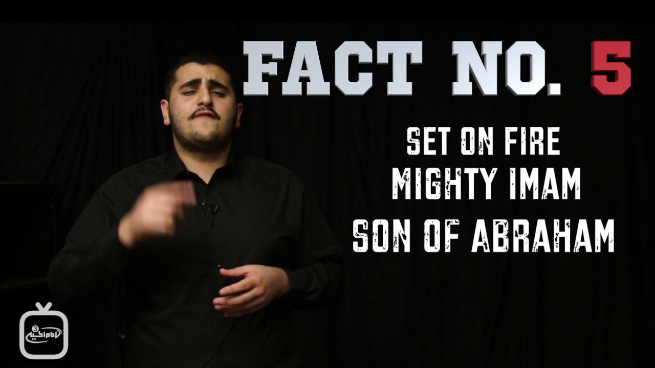5 Things You Didn't Know about Imam Al-Sadiq (AS)