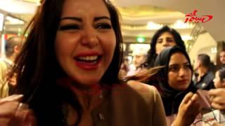 تحميل و مشاهدة الخميس مع نجوم فيلم عمود فقري MP3