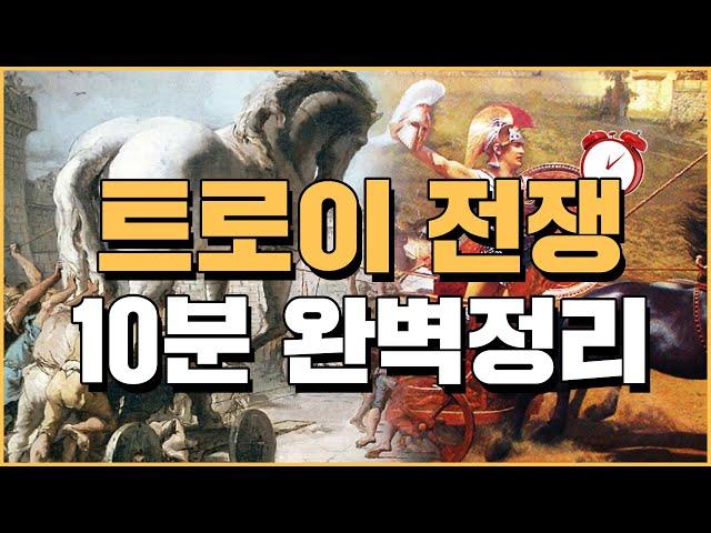 Προφορά βίντεο 아킬레우스 στο Κορέας