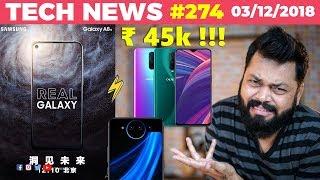 Oppo R17 Pro Price, PocoF1 ₹5000 Off, Galaxy A8S, Huawei Nova 4, Galaxy M Series, Vivo Nex 2-TTN#274