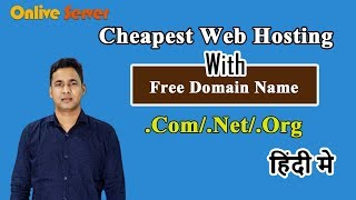 How to buy Cheapest Web Hosting with Free Domain Name – Onlive Server