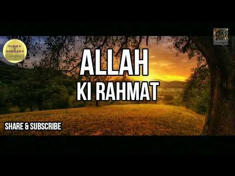 Allah Ki Rahmat ka koi Kinara nahi | Hazrat Peer Zulfiqar Ahmad Naqshbandi D.B.