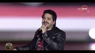 """أغنية """"اعمل الصح"""" للنجم مصطفى حجاج في احتفالية """"مصرنا"""" تحميل MP3"""
