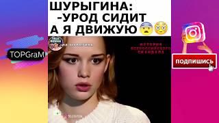TeleRussia - Лучшие фейлы Конфликты и Курьезы- [Выпуск 36] - НОЯБРЬ 2017