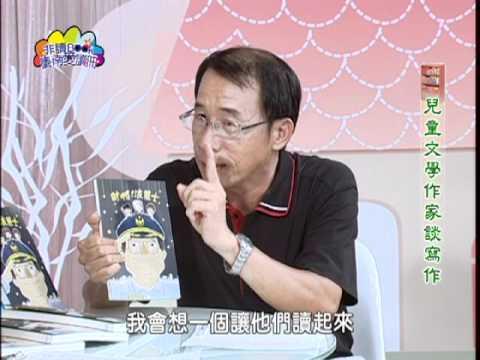 非讀Book臺南愛讀冊第2集(2)