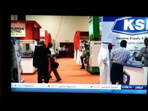 مكيفات هواء غرى بقطر Gree Air Conditioner Qatar - Home