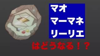 スイレン  - (ポケットモンスター) - 【感想】アニメポケットモンスターサン&ムーン32話で、スイレンがZリングを!?