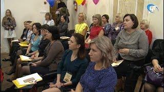 Двадцать пять педагогов претендуют на звание «Учитель года»