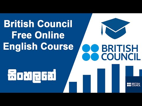 British Council Free Online English Course 2021   sinhala