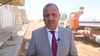 الياسري: حي الوفاء سيُعبد بشكل كامل هذا العام بعد أكمال كل البنى التحتية به