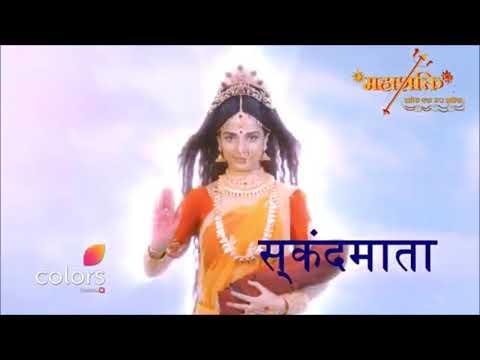 Download Mahakali Serial Navdurga Theme 3gp Mp4 Codedwap