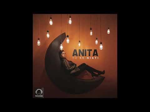 Anita - To Ke Nisti (Клипхои Эрони 2019)