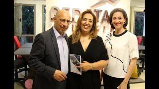 REDSTART Tunisie lance son programme d'acceleration déstiné aux PME