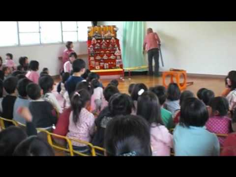 Nagoyashishimadadaiichi Nursery School