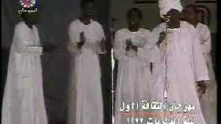 اغاني طرب MP3 محمد احمد عوض تحميل MP3