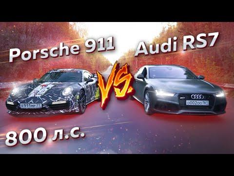 Porsche  911 Купе класса A - тест-драйв 5