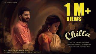 Chilla Malayalam Album| Umesh Krisshnan, Balagopal R, Suman Nair | Nikhil Mathew, Kamalaja Rajagopal