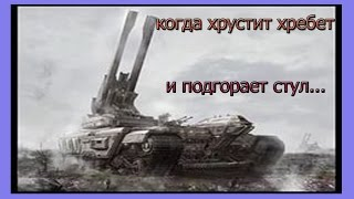 WOT COUB #1 (Приколы World of Tanks)