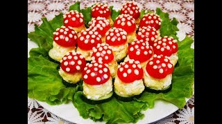ЗАКУСКА на стол МУХОМОРЫ рецепт Закуски на праздничный стол Закуски рецепты