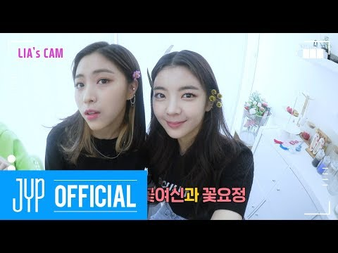 [ITZY? ITZY!] EP20. 향기나고 있지!