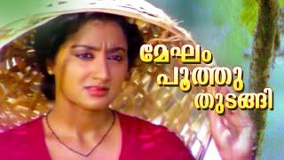 Megham Poothuthudangi...    Evergreen Malayalam Movie   Thoovanathumbikal   Movie Song