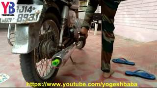 How to change sound motorcycle silencer any bike best technology